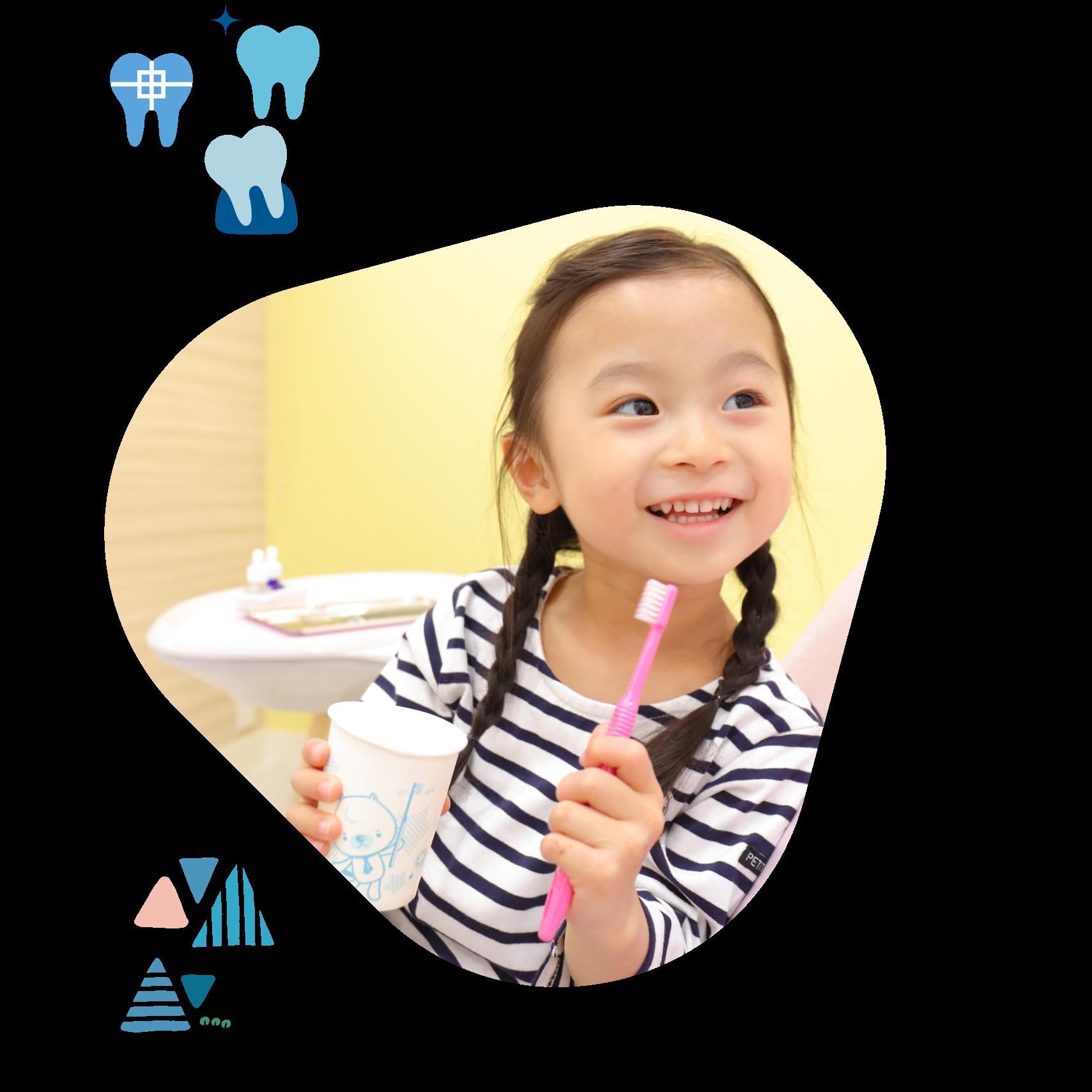 かわごえデンタルクリニック小児歯科イメージ